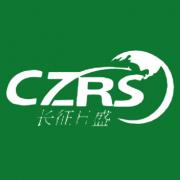 Відстежити посилку CZRS