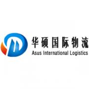 ASUS International Logistics