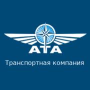 Відстежити посилку ATA