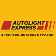 Автолайтекспресс