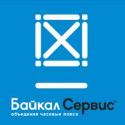 Отследить посылку ТК Байкал Сервис