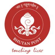 Отследить посылку Bhutan Post
