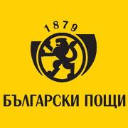 Bulgaria Post