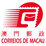 Відстежити посилку Macao Post