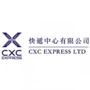 CXC Express