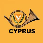 Отследить посылку Cyprus Post