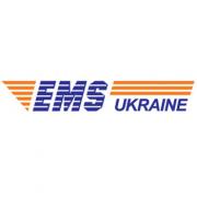 Відстежити посилку Ukraine EMS
