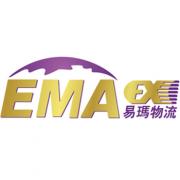 EMA Logistics
