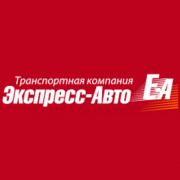 Экспресс-Авто