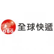 Global Business Taiwan