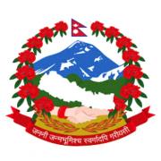 Відстежити посилку Nepal Post
