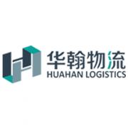 Відстежити посилку Huanhan Logistics