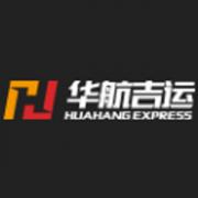 Huahang