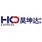 HKD International Logistics