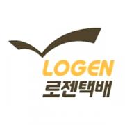Ilogen