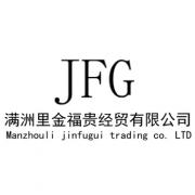 JFG Express