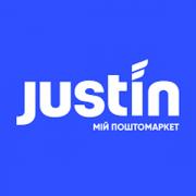 Justin (Джастін)