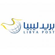 Відстежити посилку Libya Post