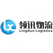 LingXun Logistics