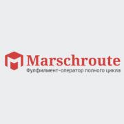 Marschroute