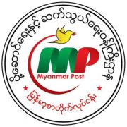 Отследить посылку Myanma Post