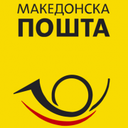 Macedonia Post