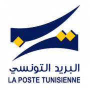 Отследить посылку La Poste Tunisienne