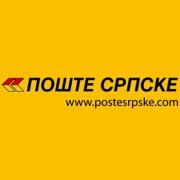 Відстежити посилку Posta Republike Srpske