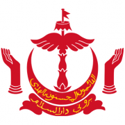 Brunei Post