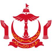 Brunei Post
