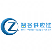 Intel Valley Supply Chain