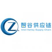 Intel Valley Supply Chain