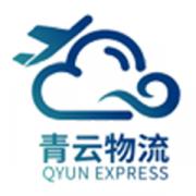 Qyun Express
