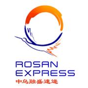 Відстежити посилку ROSAN EXPRESS
