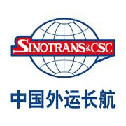 Отследить посылку Sinotrans