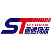 Suto Logistics