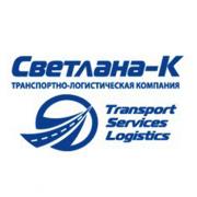 Відстежити посилку Светлана-К