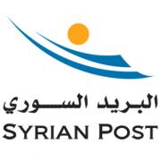 Syrian Post