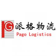 Pago Logistics
