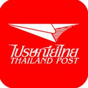 Отследить посылку Thailand Post