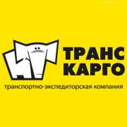 Транс Карго