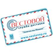 Компания Вестовой
