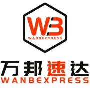 Отследить посылку WanbExpress