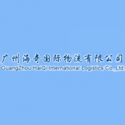 Отследить посылку GuangZhou HaiQi Logistics