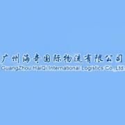 Відстежити посилку GuangZhou HaiQi Logistics
