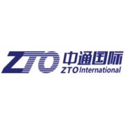 Отследить посылку ZTO International